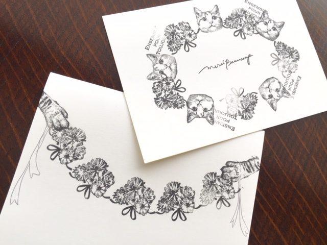 gobeゴービースタンプで猫柄の手作りカード
