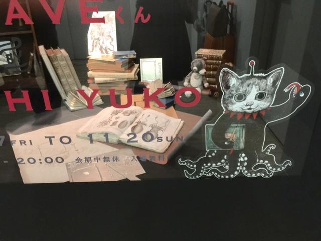 ヒグチユウコ個展、原画抽選申込日(2016年10月8日)行ってきました