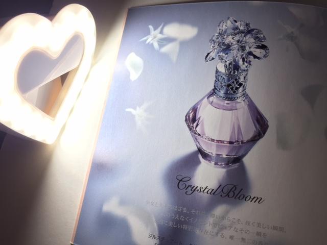 ジルスチュアート新フレグランスは神秘の香り【クリスタルブルーム オーロラドリーム】