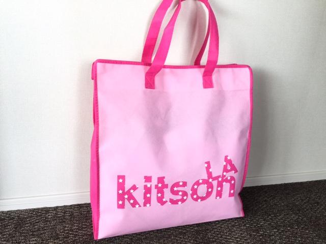 洋服の青山「キットソン kitson」の【2017年レディース福袋】中身と画像を公開
