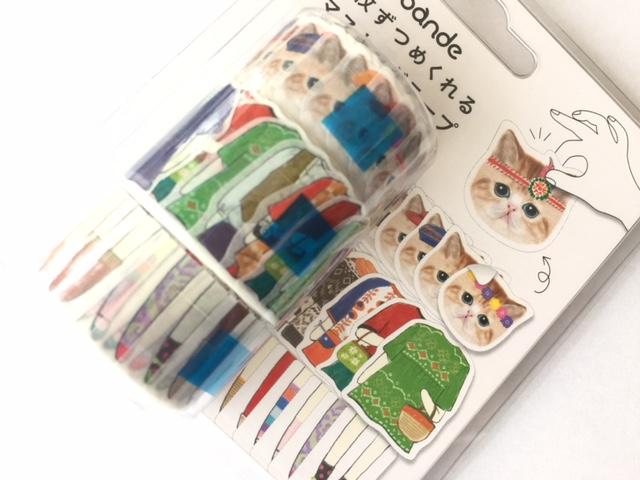 かわいすぎると評判の【bande バンデ】着せ替え猫マスキングテープ