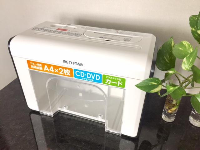 A4サイズOKのアイリスオーヤマ電動卓上シュレッダーP2HTを購入しました