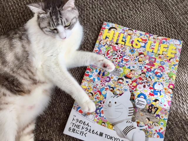 六本木ヒルズ『THE ドラえもん展 TOKYO 2017』限定グッズどこで買えるの?