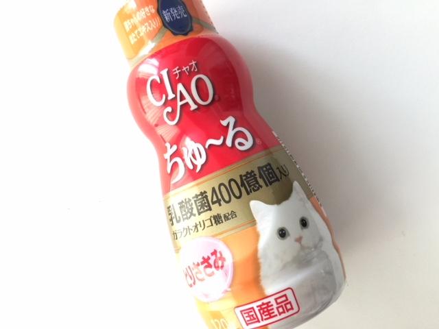 ボトルタイプの「CIAOちゅ~る 乳酸菌」を買ってみました