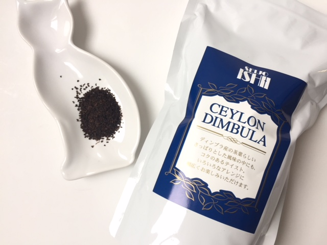 コスパ最強の毎日飲みたい紅茶【成城石井】セイロンディンブラ