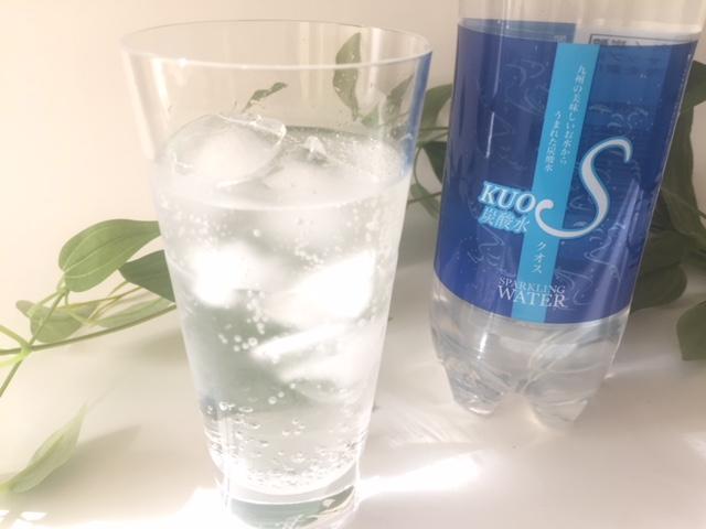 強炭酸水「クオスKUOS」超強力シュワシュワ泡にシビレます!