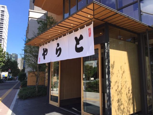 とらや赤坂店2018年10月1日リニューアルオープン