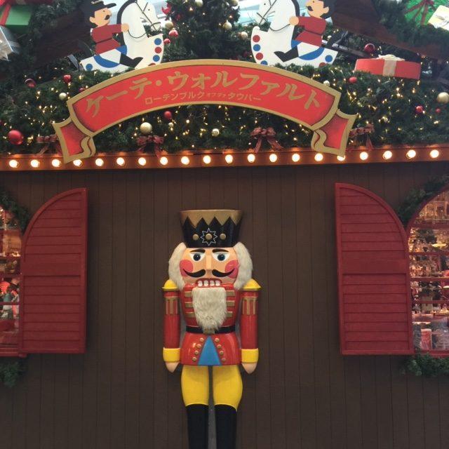 六本木ヒルズの*2018*クリスマスマーケット