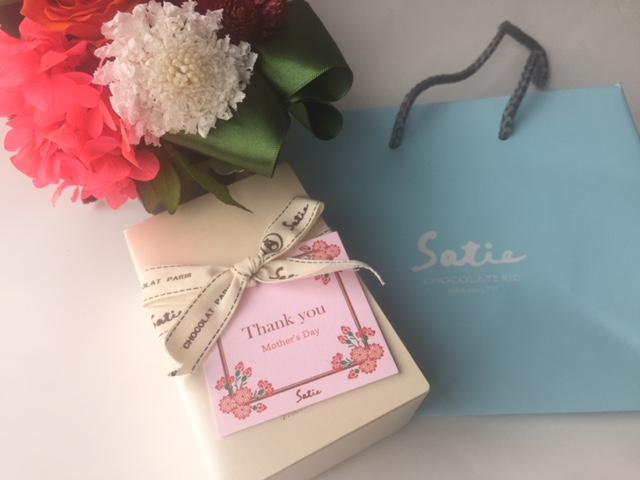 Satie サティーのチョコレート【母の日のプレゼント】