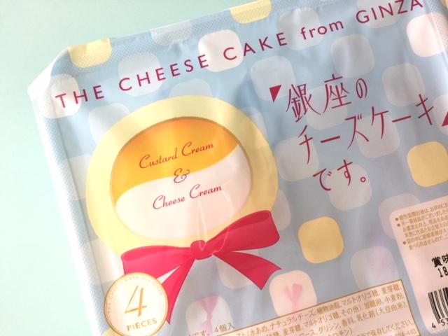 東京ばな奈の夏限定東京土産「銀座のチーズケーキです」買ってきました