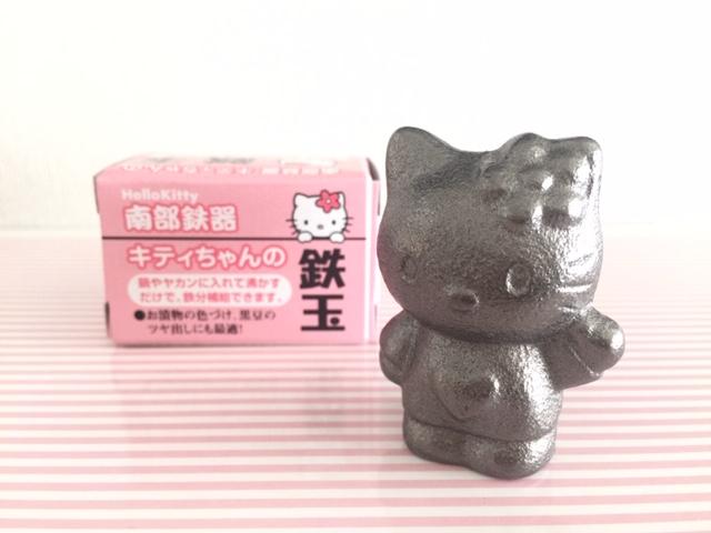 かわいいキティちゃんの【鉄玉】で赤血球を増やしたい!