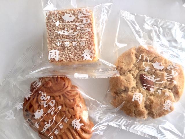同發の中華菓子【合桃酥(アーモンドクッキー)】横浜中華街のお土産
