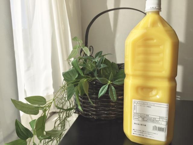 【シークワーサー原液 100%】沖縄ハム業務用2L(2リットル)ペットボトル