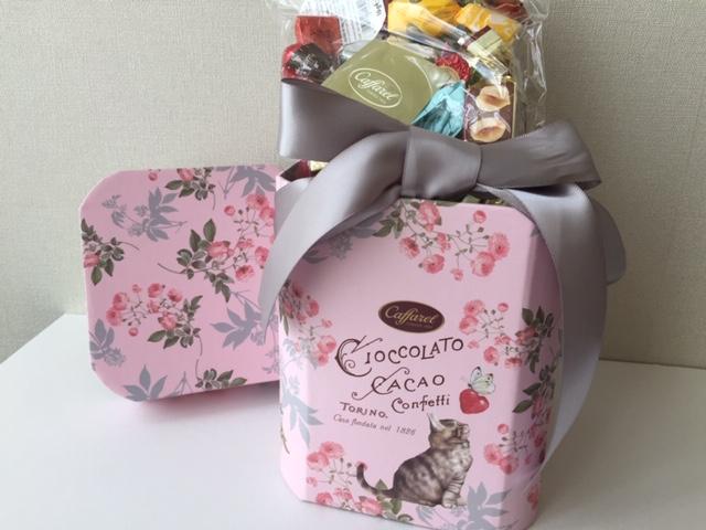 【カファレル】チョコレート♪バレンタイン限定!ラブリー猫ボックス