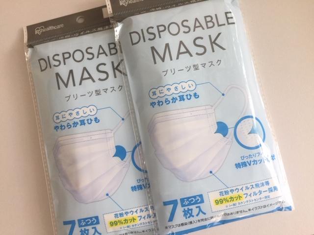 アイリスオーヤマの使い捨てマスク やっとネット通販で購入できました