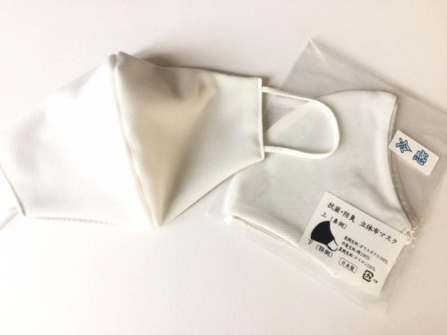 快適につけられる♪エヌケー工房の夏用冷感マスク(日本製)