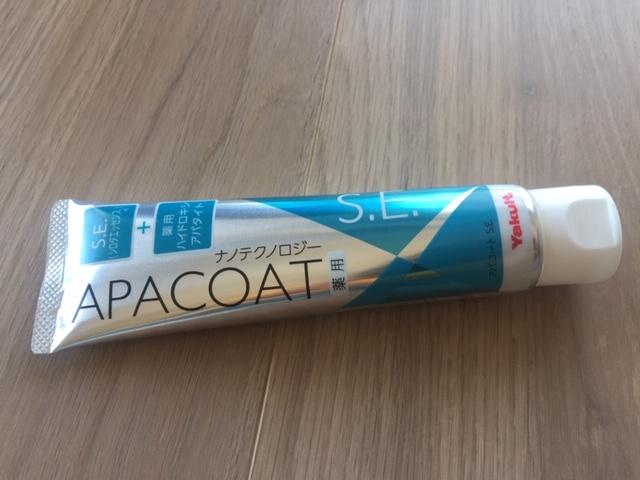 ヤクルト歯磨き粉アパコートを安く買う購入方法&口コミレビュー♪