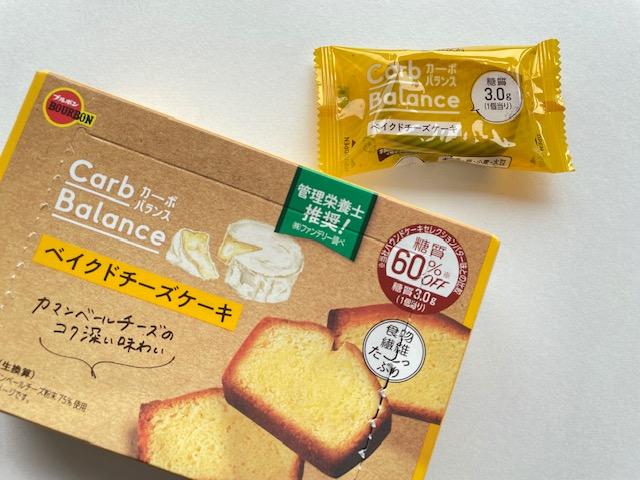 ブルボン『カーボバランス ベイクドチーズケーキ』口コミレビュー